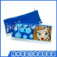 厂家专业生产 学生专用 透明pvc满版UV印卡通笔袋 文具袋定制