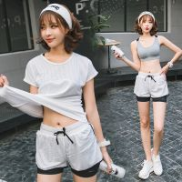 件套2018夏季新款瑜伽服三韩国女健身房运动套装跑步锻炼衣服速干