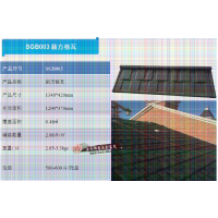 广州别墅瓦平改坡造价诚信品质