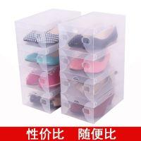 20个透明防尘简易装宿舍家用鞋盒收纳抽屉式纸盒组合10个单个塑料