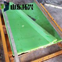 供应超高分子量聚乙烯板 耐磨自润滑阻燃煤仓衬板 UPE衬板