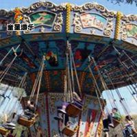 超赚钱的庙会游乐设备豪华飞椅童星游乐厂家品质卓越