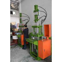 中山铭鑫厂家制造直销15吨-100吨全新立式注塑机