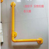 厂家直销老年人不锈钢扶手 残疾人卫生间尼龙扶手