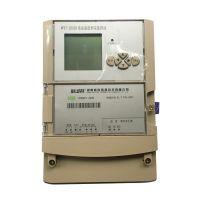 威胜管理终端WFET-2000S电能量数据采集终端|威胜采集终端