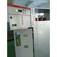 XGN15-12高压环网柜_高压环网柜技术要求-质优价廉