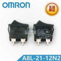 A8L-21-12N2 船型开关 欧姆龙/OMRON原装正品 千洲