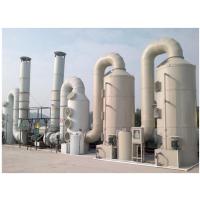 德州车间废气处理设备-化工厂废气处理-有机废气处理-工业废气