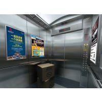 黄石电梯框架广告 恩施电梯框架广告 天灿传媒