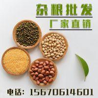 郑州市管城区明明杂粮行