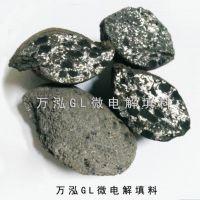 万泓GL铁碳填料讲述铁碳填料用户***关心的几个问题