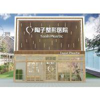 郑州医疗美容诊所设计天恒装饰案例河南专业整形门诊装修公司