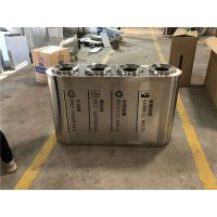 分类垃圾箱价格-【都凯工贸】型号齐全-丽水分类垃圾箱