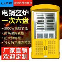 LIZE电热锅盔炉GKL-6 六盘电烧烤炉 独立数字精准控温烤箱 烤饼机