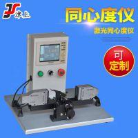 激光高精度测径仪外圆跳动仪偏摆检测仪同轴度测量仪厂家直销