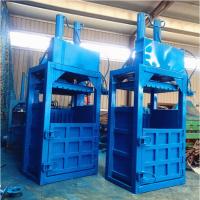 30吨边角料液压打包机 30吨边角料打包机多少钱