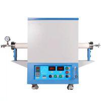 北京管式炉厂家批发 雅格隆科技GS1700系列真空气氛高温管式炉 支持定制贴牌 OEM