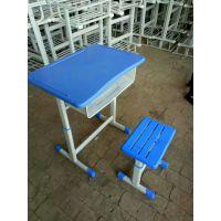 河南中小学生课桌椅厂家直销,安阳连体课桌椅,安阳金属课桌椅