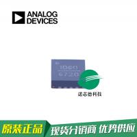 诺芯德科技优势供应ADI亚德诺稳压芯片HMC1060LP3E封装QFN16原装正品