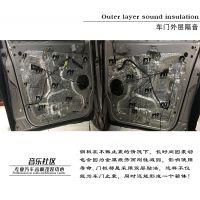宜昌音乐社区江淮瑞风M5升级案例