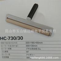 日本铁三角AUTEC特机部 Audio-technica 特殊橡胶滚轮橡胶粘尘滚筒HC-730