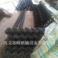 巩义郑峰生产 各种各种厚度型号输i送机叶片 等厚螺旋叶片