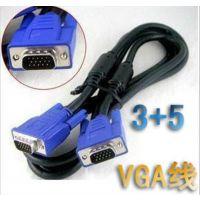 1.5米VGA线3+5 15针公对公屏蔽磁环蓝头 电脑连接线 配件批发