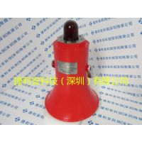 Moflash SB1501RL05DCNNNARDN报警器
