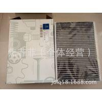 奔驰W221C216S300S320S350S400S500ML320ML350空调滤芯汽车滤清器