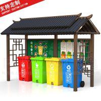 社区小区街道垃圾分类亭校园学校垃圾分类站仿古不锈钢垃圾分类亭