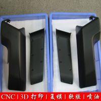 台州3D打印服务 树脂工艺品手板 工业级3D打印加工服务