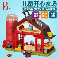 美国B.Toys儿童动物认知开心农庄农场音乐声光宠物过家家2-3-5岁