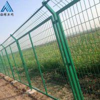 绿地隔离防护网,光伏电站围栏