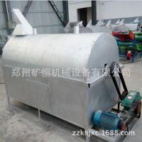 花生瓜子滚筒炒籽机 不锈钢电加热炒货机 全自动板栗干货炒料机