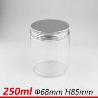 68牙口250ml透明塑料瓶食品级PET 膏霜盒