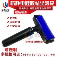 矽胶手动除尘轮贴OCA压膜棒12寸高粘尘滚轮30cm静电硅胶清洁滚筒