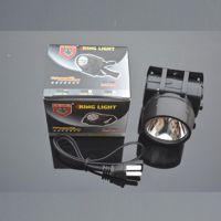 可充电头灯蓝光/白光夜钓灯LED锂电池探照灯强光远射渔具一件代发