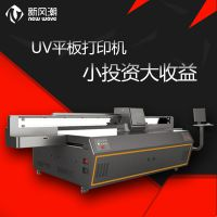 瓷砖背景墙UV打印机高精度直销中