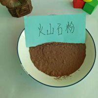 灵寿火山石粉厂家供应天然红石粉 一级火山红石粉 天然火山石粉
