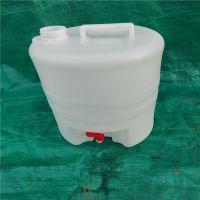 山东庆云20升酱油醋水嘴桶 20L散装酒水嘴桶价格