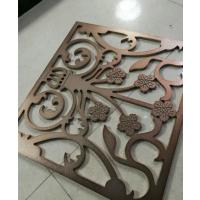 古典美的真实写照钛金铝板雕刻镂空花格屏风供应