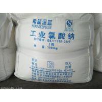 四川希望工业级氯酸钠现货,价格美丽