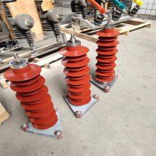 甘肃兰州35KV电站型高压避雷器型号报价
