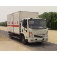 大运牌3.8L4.2米CGC5081XRQHDD33E易燃气体厢式运输车厂家特价直销