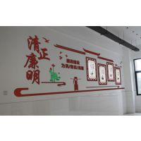 企业、厂矿廉政文化建设策划及制作