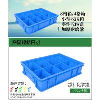 锦尚来塑业塑料周转箱价格低