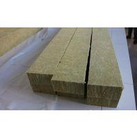 供应LKW岩棉带 保温岩棉板