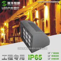 璨华照明SK-BD-A08 LED户外弧形壁灯16W/18W/32W/36W扇形一束光壁灯