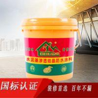 广州 JS水泥基渗透结晶防水涂料厂家直销 背水压防水材料