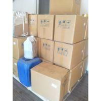 硅烷偶联剂KH550 现货98含量批发高含量偶联剂 粘结剂
